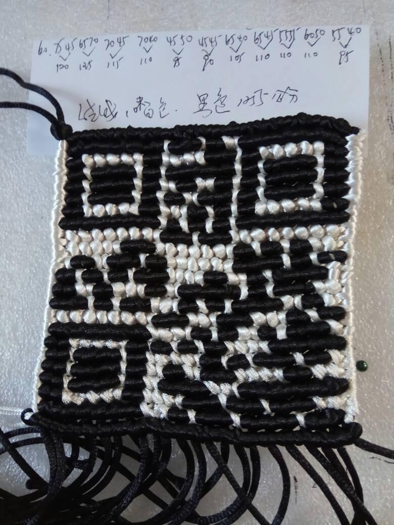 中国结论坛 二维码来了  作品展示 133914w4n234qog6a174jl