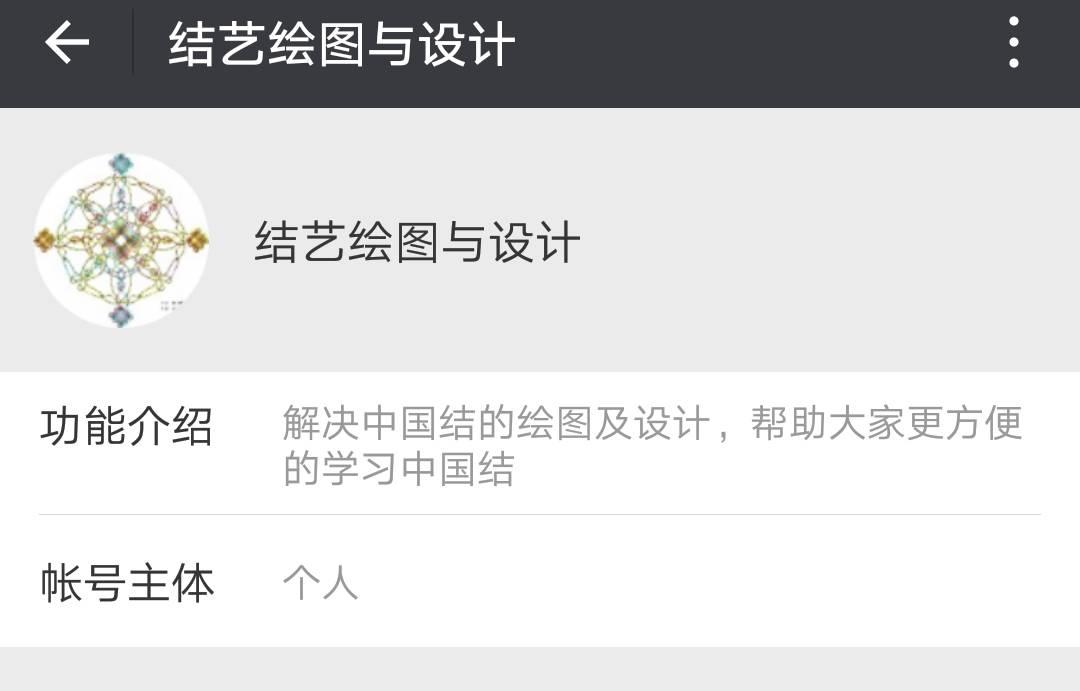中国结论坛 ***制图公众号  走线图教程【简图专区】 090839af4j1d1bfx13xpkx