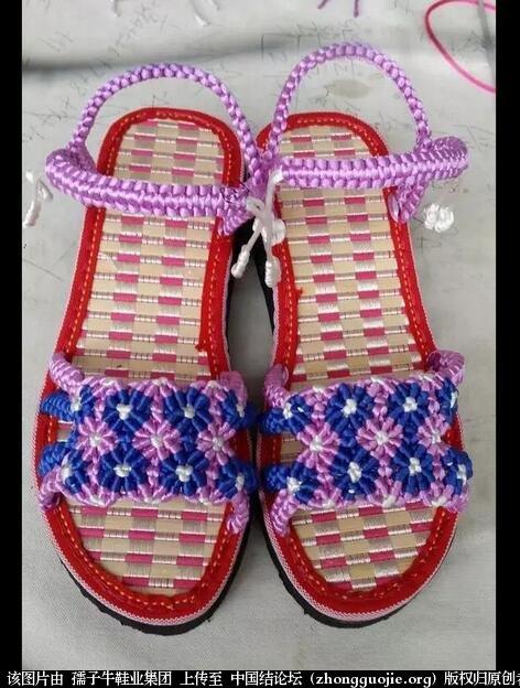 中国结论坛 孺子牛夏款凉鞋 手工DIY 孺子牛,凉鞋,手工 作品展示 102914k6nnd2424v6kzc6o