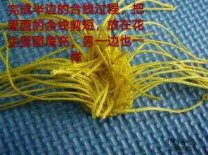 中国结论坛 继续  图文教程区 172802mn4jqg2u43n4s6g6