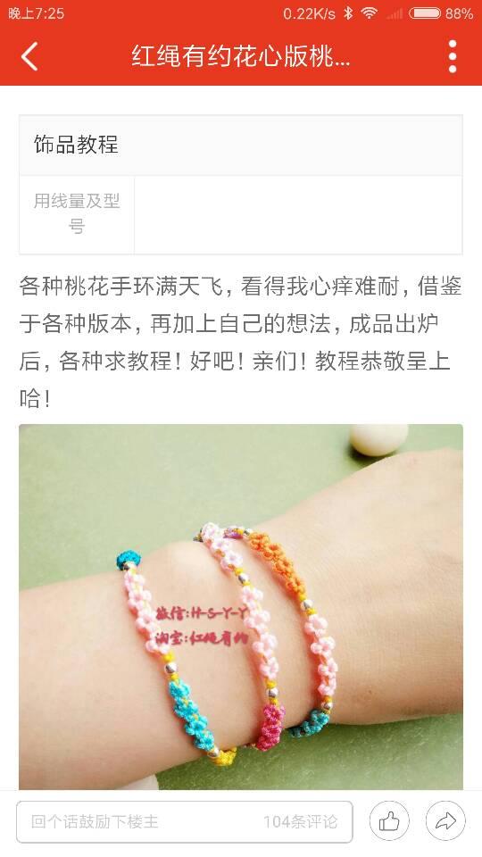 中国结论坛   作品展示 194546jqi5tiq5kiap8tiw