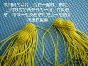 中国结论坛 继续  图文教程区