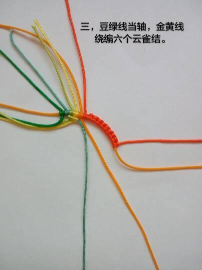 中国结论坛 自制一个丝巾扣  图文教程区 210821aok0bxx0bbdff4xf