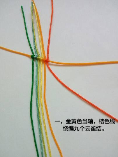 中国结论坛 自制一个丝巾扣  图文教程区 210821vmfh1fv1ciibqifz