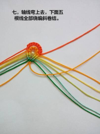 中国结论坛 自制一个丝巾扣  图文教程区 210822ot6wk1raoatfzolw