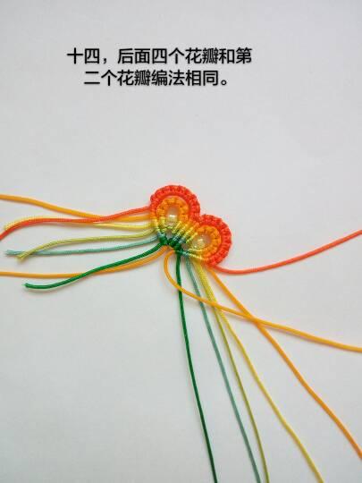 中国结论坛   图文教程区 212045qw5t5i1vittvfanv