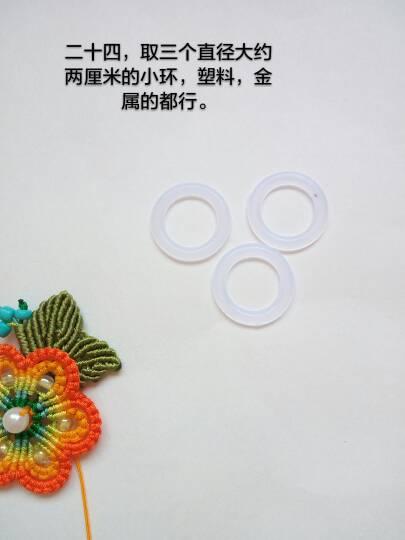 中国结论坛   图文教程区 212211m1ukkihumm3ifr9k