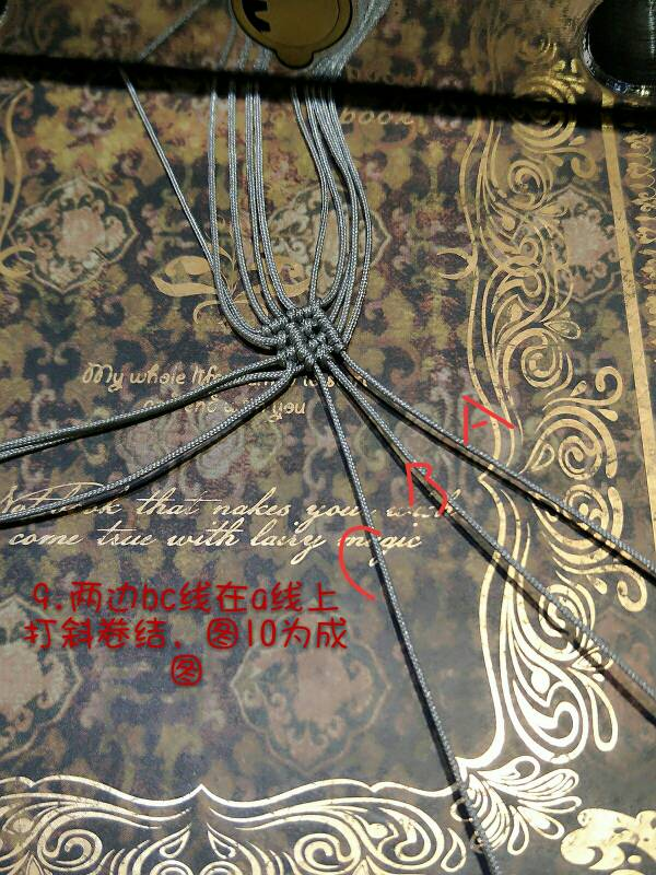 中国结论坛 流苏扣的教程。  图文教程区 190840nky807z5188k8zgb