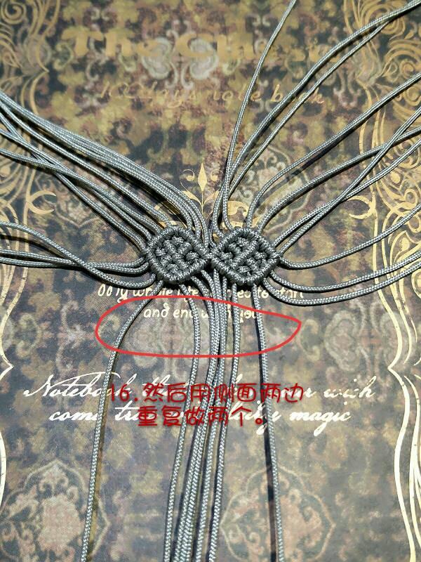 中国结论坛   图文教程区 191143dy80cwn3g171344c