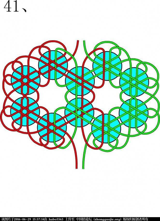 中国结论坛 团锦冰花连体空心结构的处理  作品展示 212924ncgop2izx4p0bffz