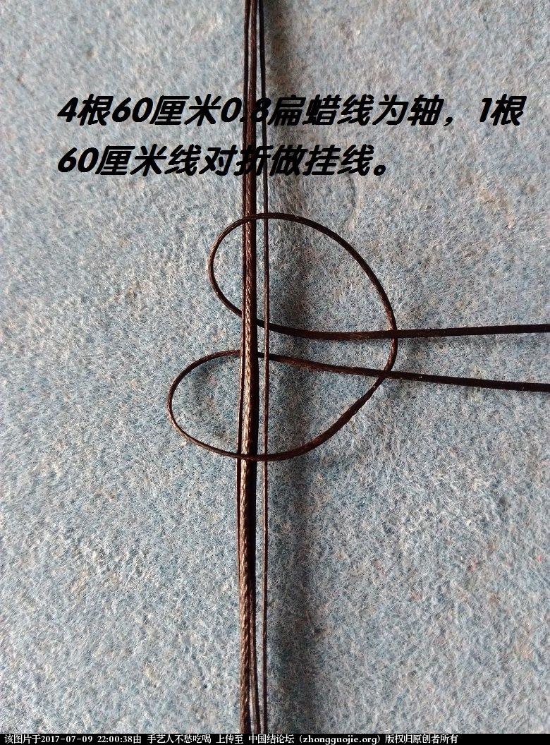 """中国结论坛 """"福""""项坠教程  图文教程区 215829cycy33vmql79lqzl"""