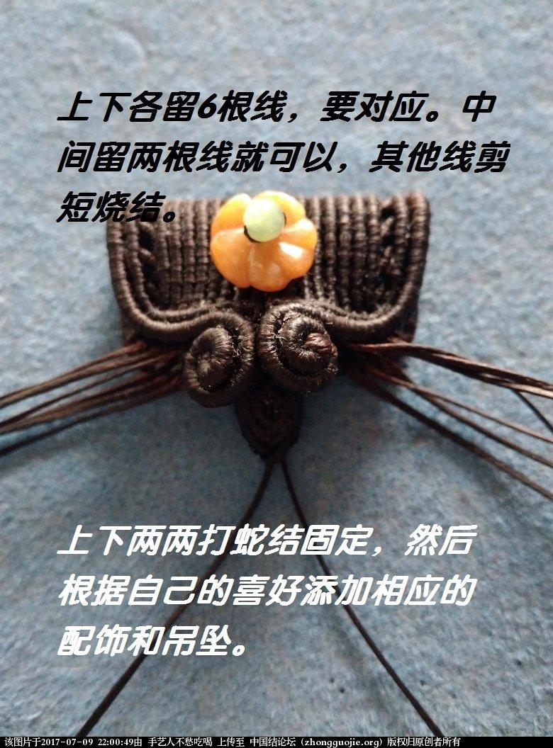 """中国结论坛 """"福""""项坠教程  图文教程区 215855rgz0vgvncdvdvgsd"""