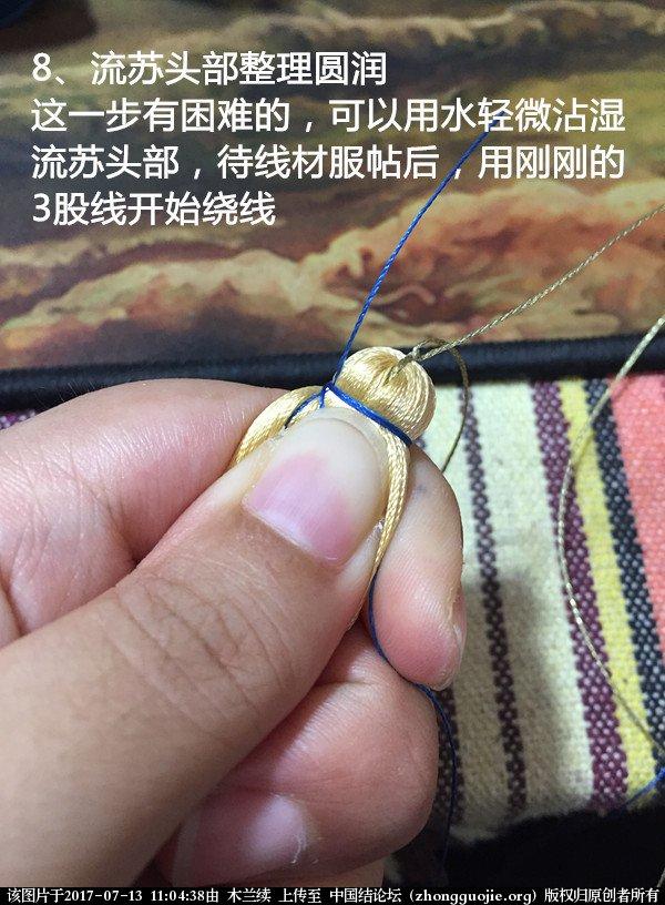 中国结论坛 木兰续——绣片流苏包挂教程  图文教程区 110318ca6n7p14p8ev4fnz