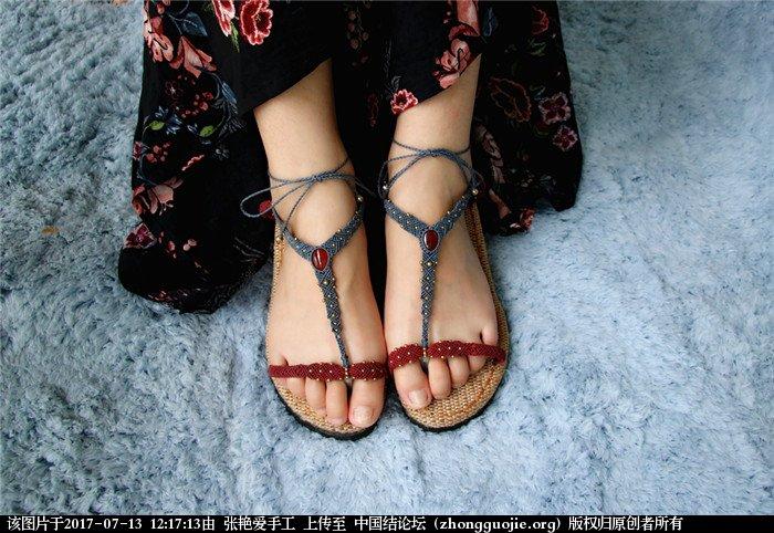 中国结论坛 经过了一年的时间,艳子终于做出了第二款编绳凉鞋  作品展示 121636tr9hlpi9lczcilyg