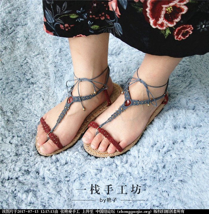 中国结论坛 经过了一年的时间,艳子终于做出了第二款编绳凉鞋  作品展示 121639vt3h4rwwc656gr34
