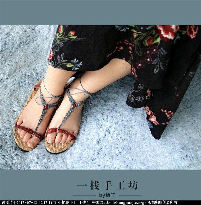 中国结论坛 经过了一年的时间,艳子终于做出了第二款编绳凉鞋  作品展示 121640epvrzxz8b5vb5bqr