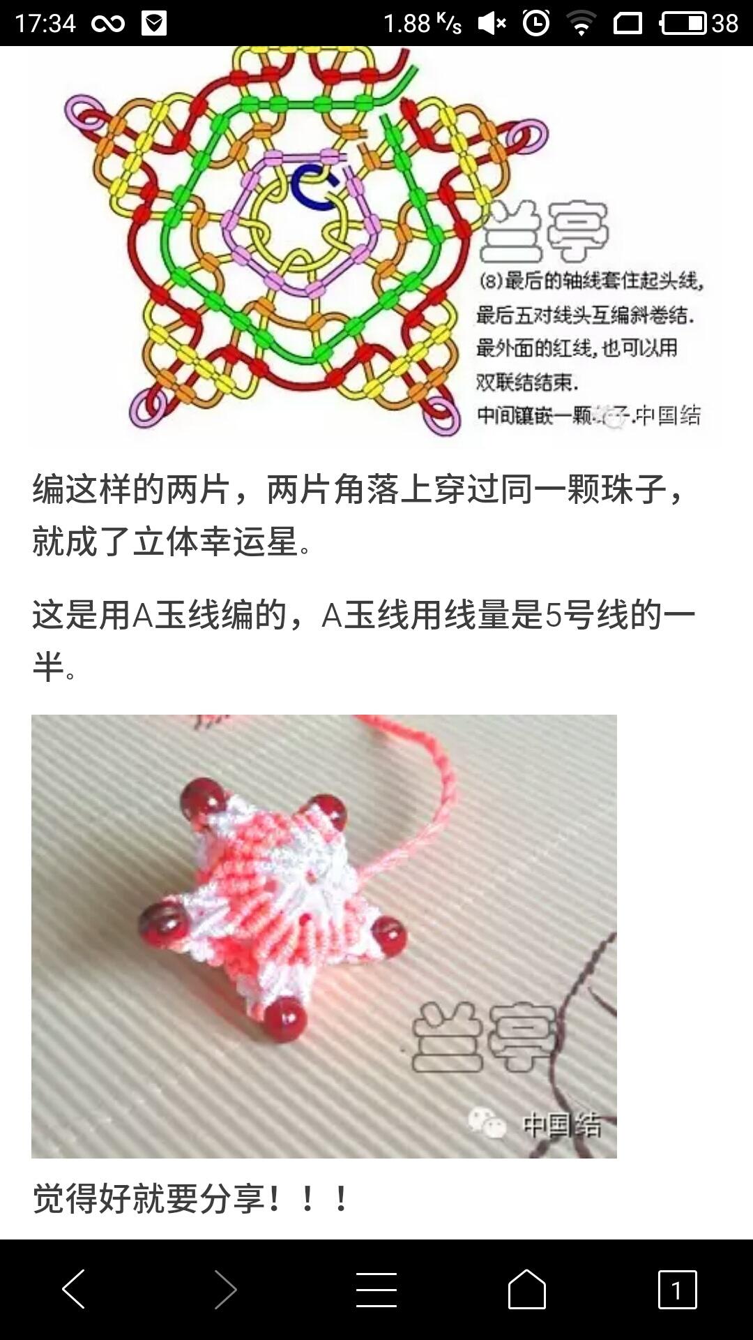 中国结论坛   作品展示 125016ouqwuig07ed2f0zg