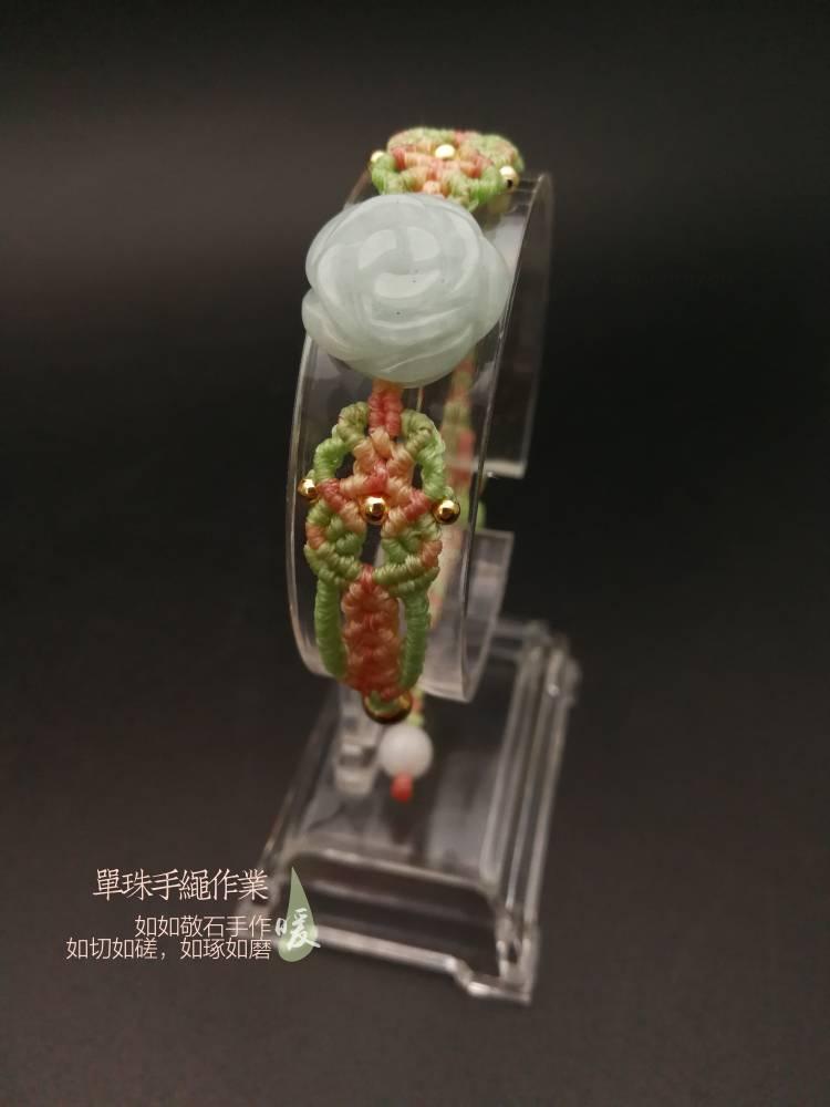 中国结论坛 单珠幸运手绳  作品展示 210958kgkf964e19ue1pn4