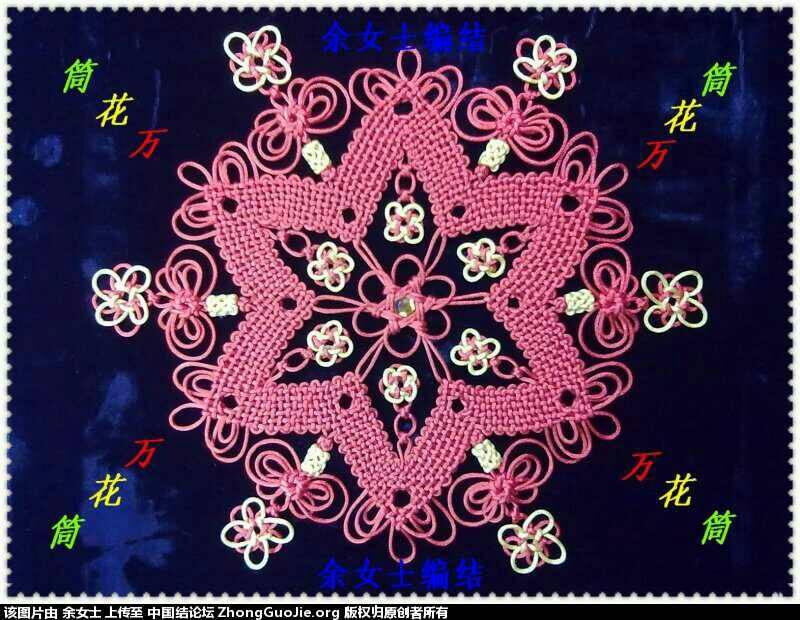 中国结论坛 万花筒  作品展示 140236yam7tf88n4vn3r3t