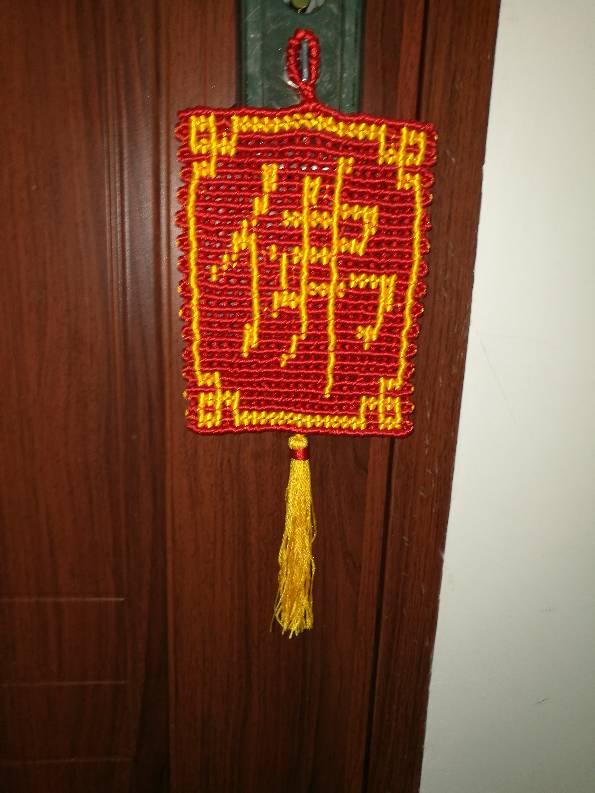 中国结论坛   图文教程区 221933blalpeqzjj8zse88