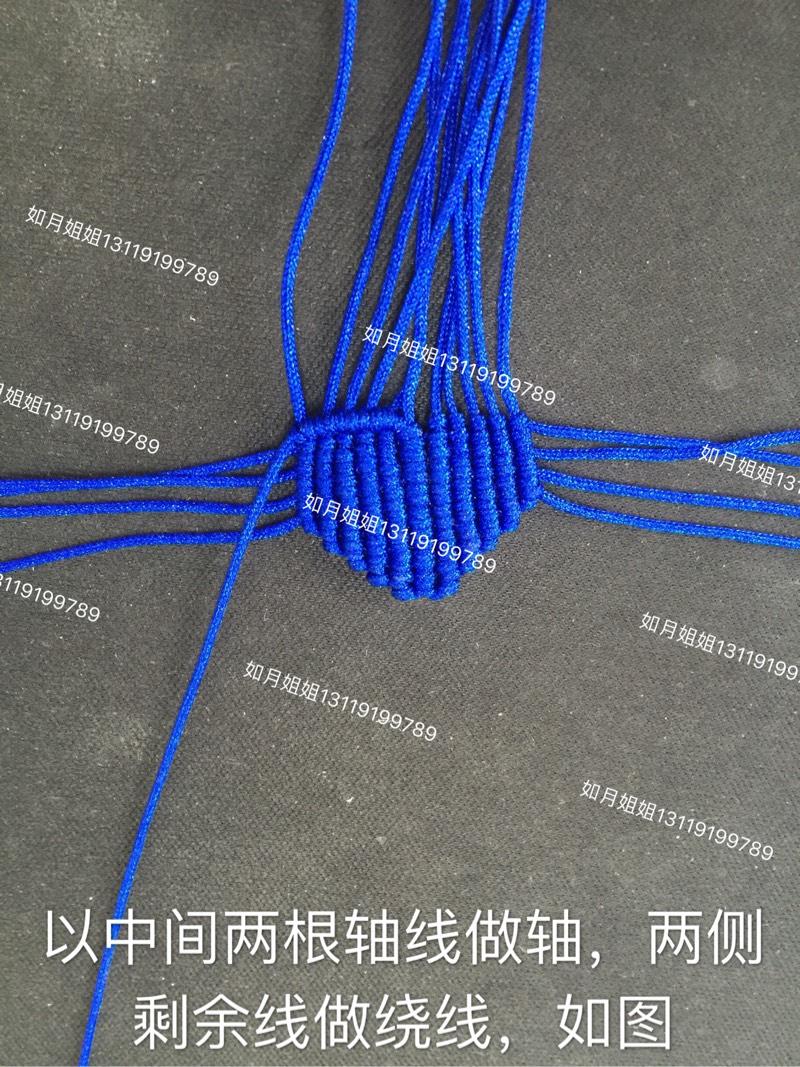 中国结论坛 爱在心中~精致版夹心贝壳  图文教程区 071042rhtx413z3uqnqqtn