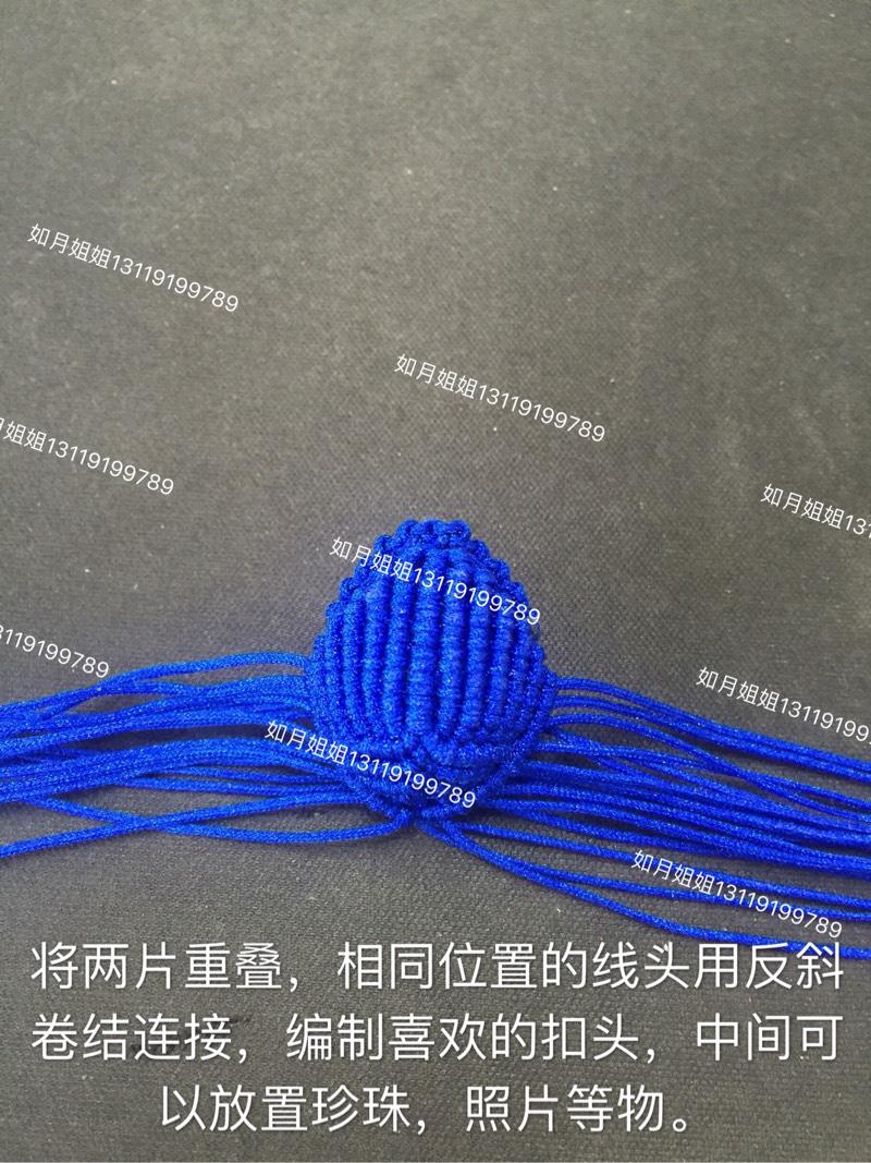 中国结论坛 爱在心中~精致版夹心贝壳  图文教程区 071043n6s8pc849g1cm9pc