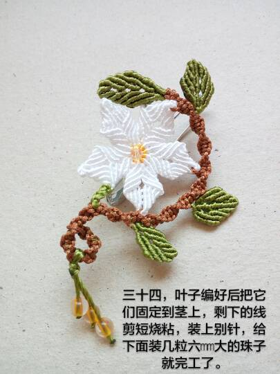 中国结论坛   图文教程区 190913pjws7katdj2t2jwc