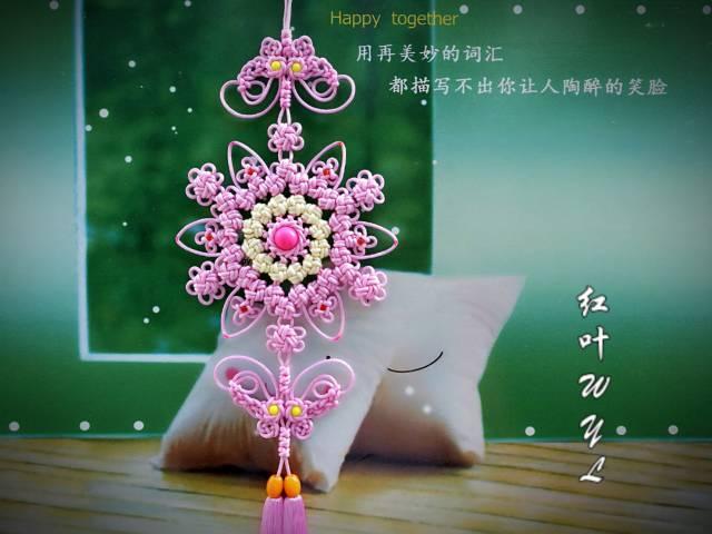 中国结论坛 仿霸王花老师的花仙子  作品展示 124823drz0l5k0yx7yrklq