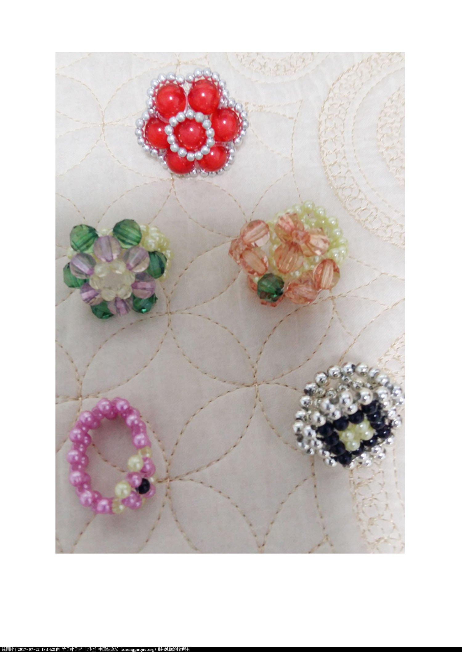 中国结论坛 与大家分享几款串珠戒指,球,五角星等。  串珠其他手工资料分享 181307huiua26p0phomz4a