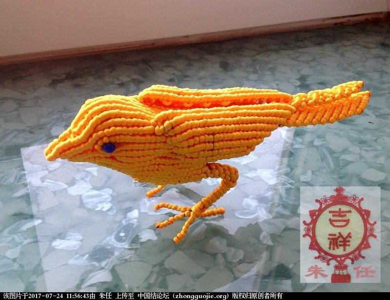 中国结论坛 红鸟黄鸟  作品展示 115115bv4zhxh0r72t40t0