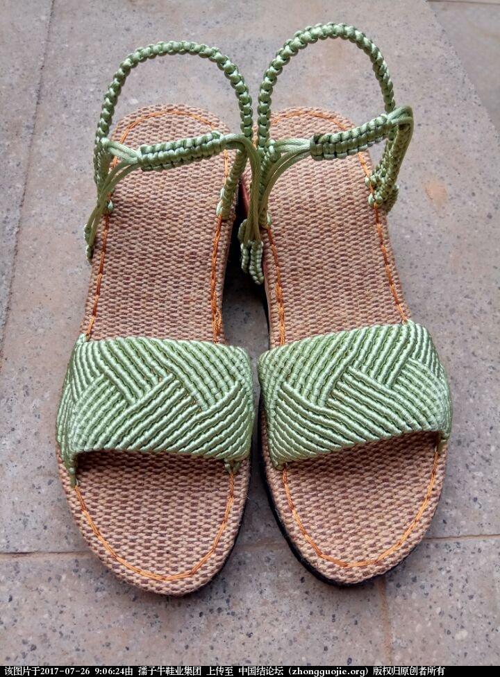 中国结论坛 ***手工编织凉鞋  夏款  纯手工  作品展示 090617jesbjstf0rex6bv0