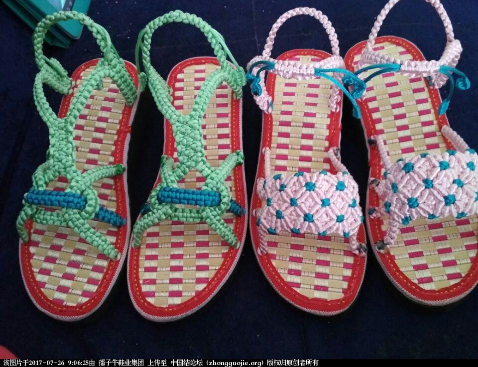 中国结论坛 ***手工编织凉鞋  夏款  纯手工  作品展示 090618l011cuc1qy3t4uou