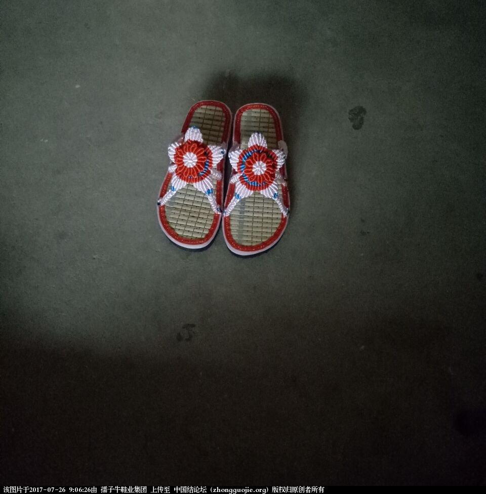 中国结论坛 ***手工编织凉鞋  夏款  纯手工  作品展示 090619bcqz0e6pq48tbya0