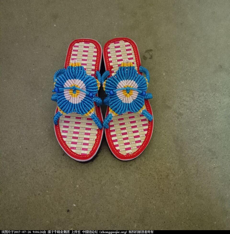 中国结论坛 ***手工编织凉鞋  夏款  纯手工  作品展示 090619o07zl0b8ee4qve8g