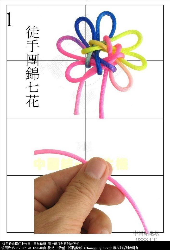 中国结论坛 团锦结的编法图解  基本结-新手入门必看 015639k47nrhyhmkqz37hk