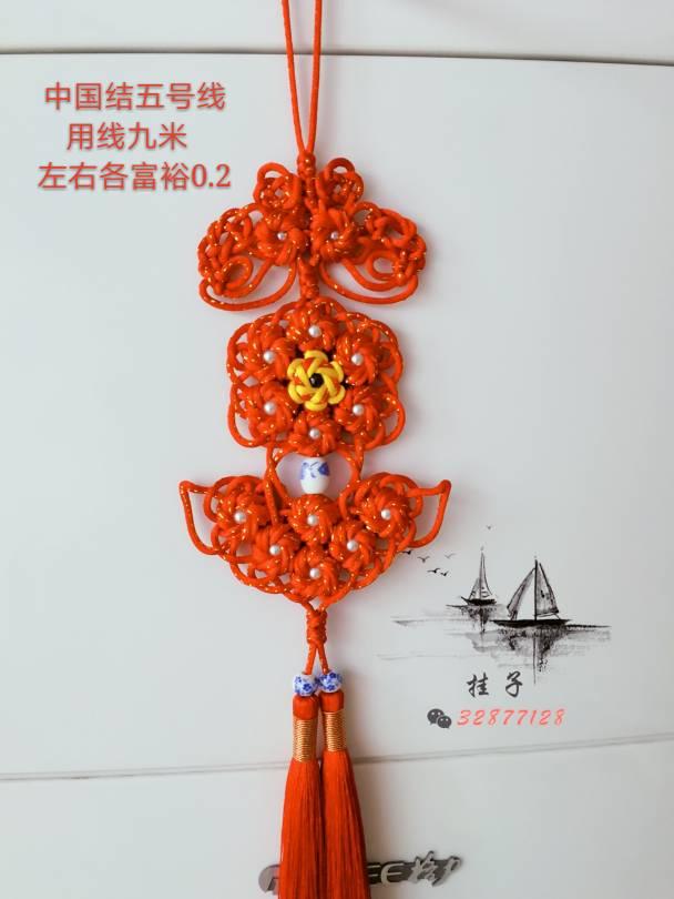 中国结论坛 团锦冰花~~~蝶恋花  作品展示 133837ghzfi77ofipt0pa4