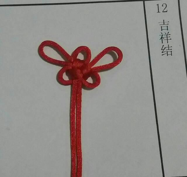 中国结论坛   中国绳结艺术分级达标审核 154040telyfrd2fq050fjz