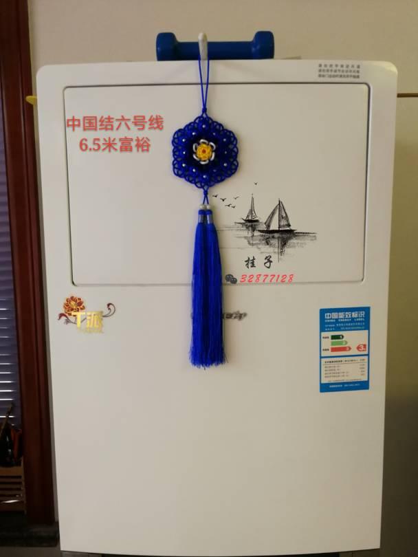 中国结论坛 又见蓝莲花  作品展示 110307aqumdlpcc15d1ehe