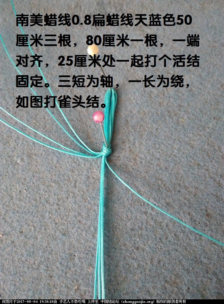 中国结论坛   图文教程区 193649zid0fkekzf85955l