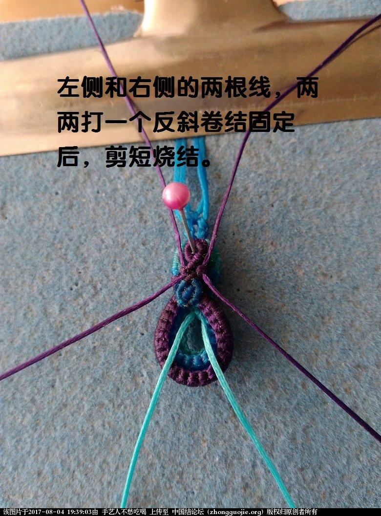中国结论坛   图文教程区 193741zwmekw1i18dw1ebu