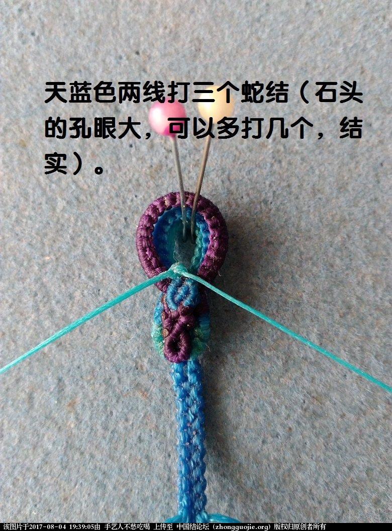 中国结论坛   图文教程区 193745e9jyqy98jdcyqlun