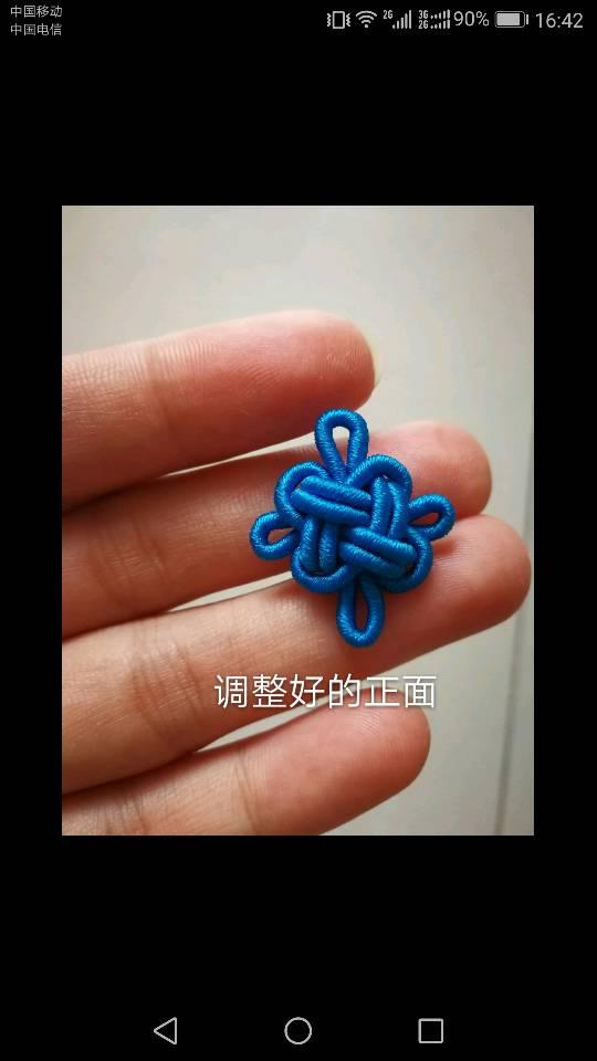 中国结论坛   图文教程区 164437as7648yxa4cummml