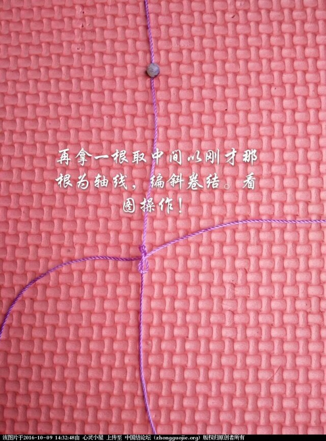 中国结论坛 吉祥莲花的用线量图解  立体绳结教程与交流区 165924knmh422l9sxhk2tl