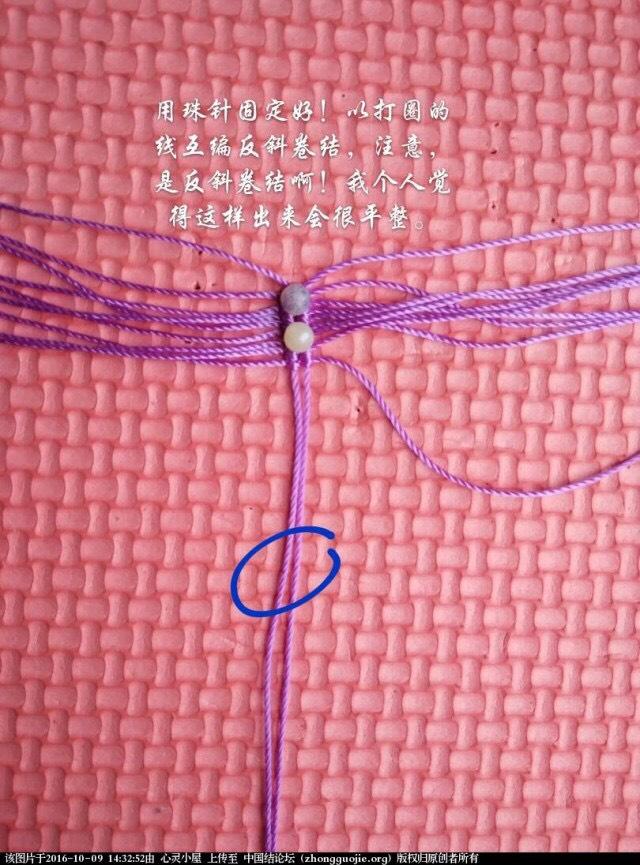 中国结论坛 吉祥莲花的用线量图解  立体绳结教程与交流区 165925zg71l6u6lgzugkxu