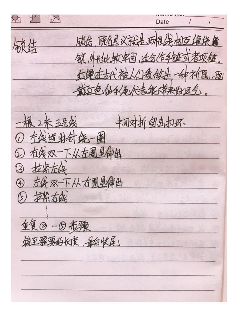 中国结论坛 锁结  基本结-新手入门必看 211503hy6o3vj13hyukii5