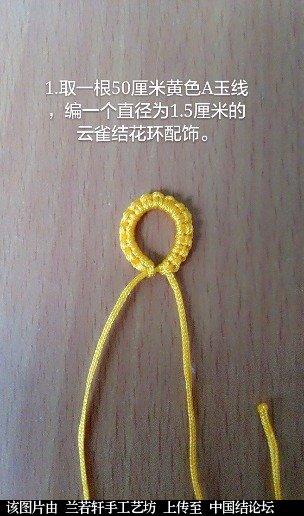 中国结论坛 民族异域风情项链吊坠  图文教程区 212059emzyo0yrwkypbogw