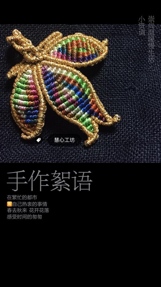 中国结论坛   结艺互助区 224144xbzjbwsz9qt44bfj