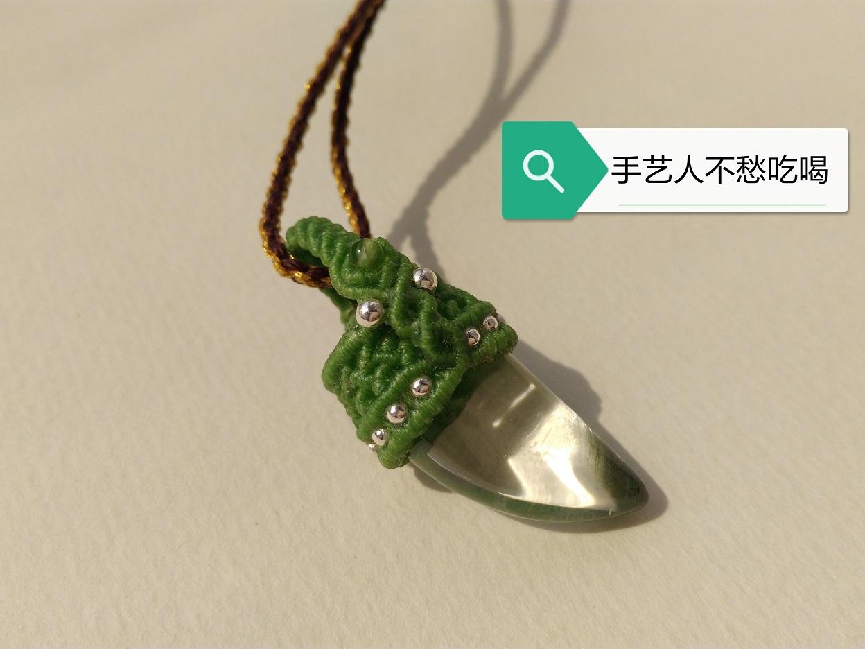 中国结论坛 串珠包牙牙  作品展示 114319aewcmvcymdyvee8w