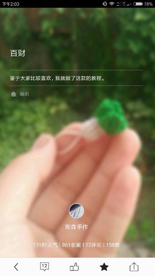 中国结论坛   作品展示 140355qvtk3iv8ktxybsi8