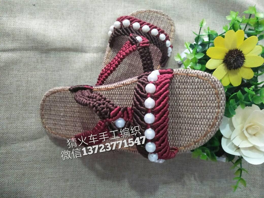 中国结论坛 珍珠双色拖鞋,适合中老年人!  作品展示 120756z4mefk4fhkmen3bh